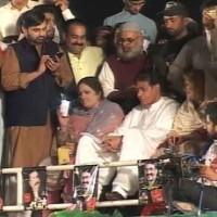 Faisalabad,Union Councils Election