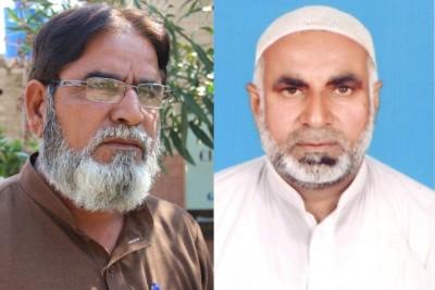 Haji Liaqat  Ali And Haji Muhammad Awan