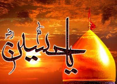 Hazrat Imam Hussein