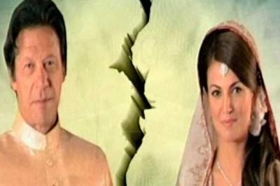 Imran Khan and Ryham Khan