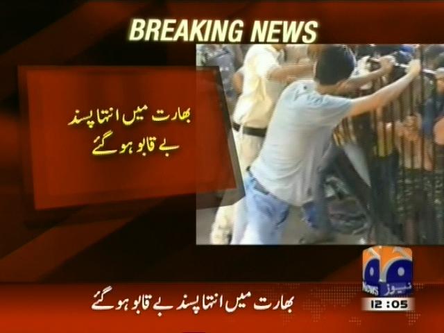 India Extremist– Breaking News – Geo