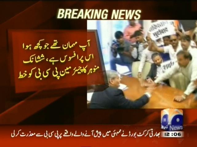 Indian Cricket Board,Sorry– Breaking News – Geo
