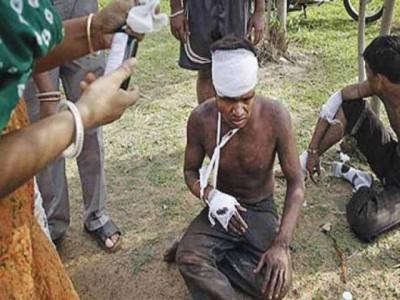 Injured People