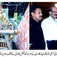Iqbal Mohammad Ali Khan Visted