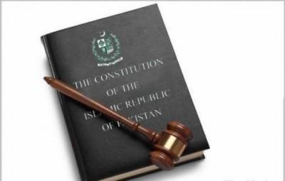 Judiciary Pakistan Constitution