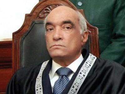 Justice Ramday