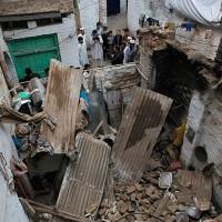 KPK Earthquake