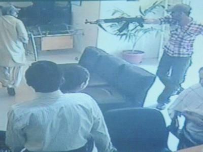 Karachi Korangi Robbery