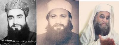 Mora Shareef