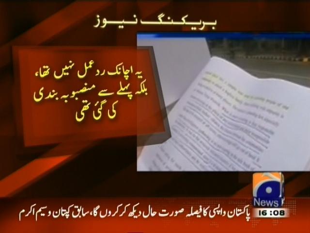 Muslims Murder Report– Breaking News – Geo