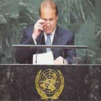 Nawaz Sharif in UNO