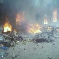 Nigeria Mosque, Suicide Bombing
