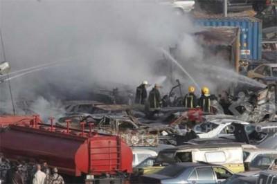 Oman Fire