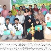 Pakistan Quize Socity