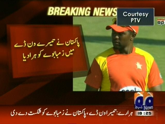 Pakistan Third ODI– Breaking News – Geo