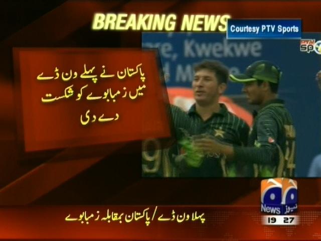 Pakistan Win– Breaking News – Geo