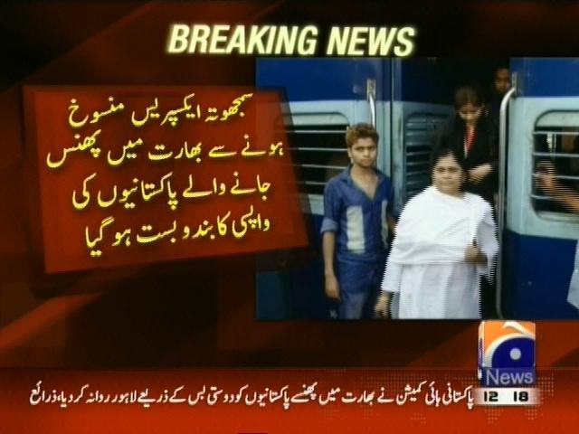 Pakistanis Return in India– Breaking News – Geo
