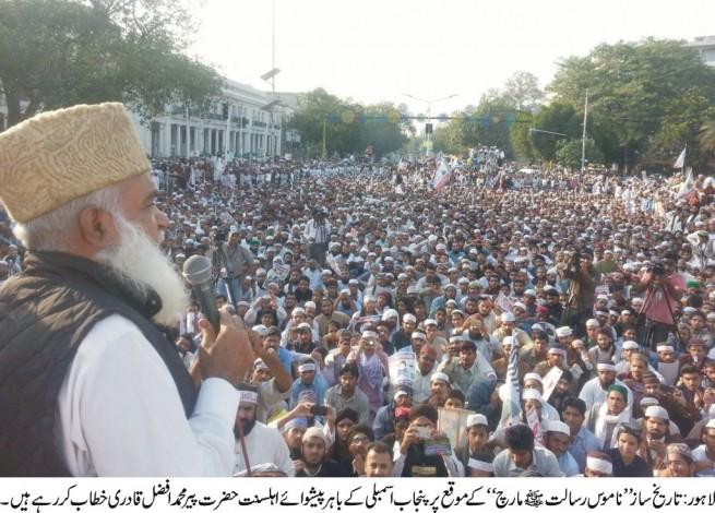 Pir Mohammad Afzal Qadri Addressing