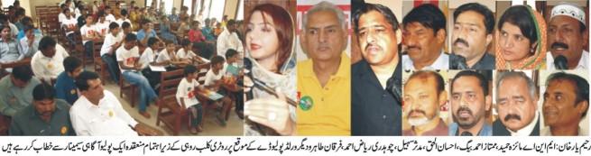 Polio Awareness Seminar