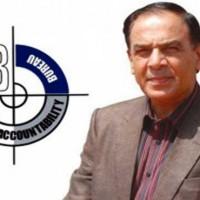 Qamar Zaman