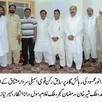 Sardar Mushtaq Honors Dinner Group Foto