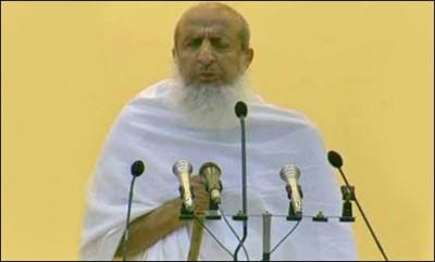 Saudi Grand Mufti Sheikh Abdulaziz