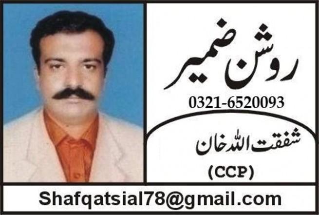 Shafqat Allah Khan