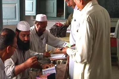 Sindh Municipal Election
