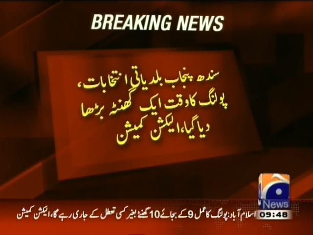 Sindh,Punjab,Local Elections– Breaking News – Geo
