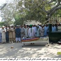 Talhar Senior Sahafi Ki Tadfeen