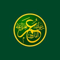 Umar ibn Al-Khattāb