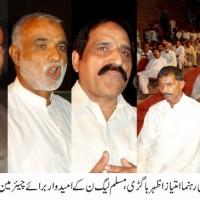 Wazirababad News