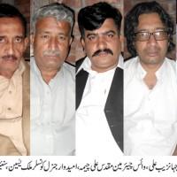 Wazirabad News