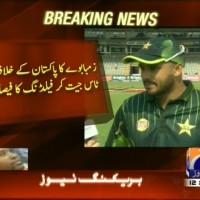 Zimbabwe Pakistan Toss– Breaking News – Geo