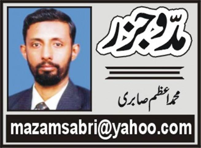 Azam Sabri