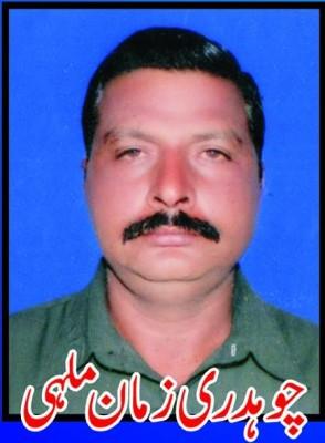 Ch Zaman Malhi