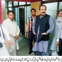 Rana Mushood Visit