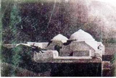 Darbar e Hazrat Abu Talib a.s