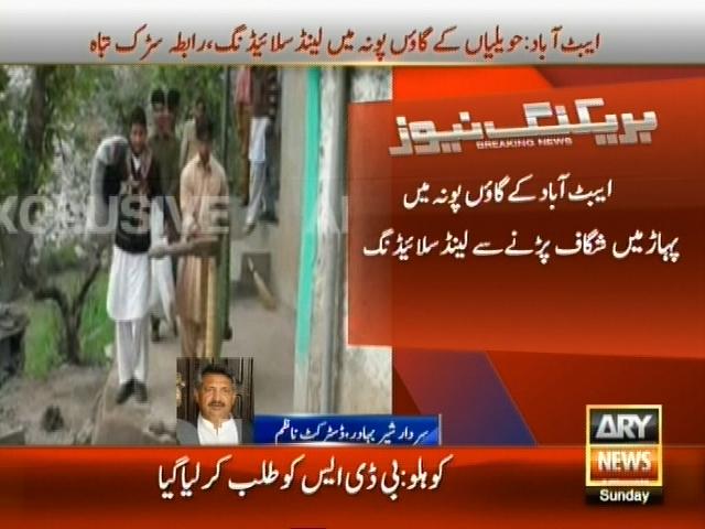 Abbottabad Landslides– Breaking News – Geo