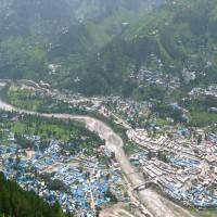 Abbottabad Northern Areas