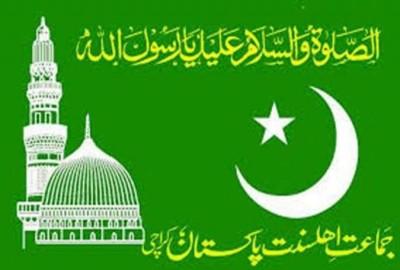 Ahly Sunnat Jamat