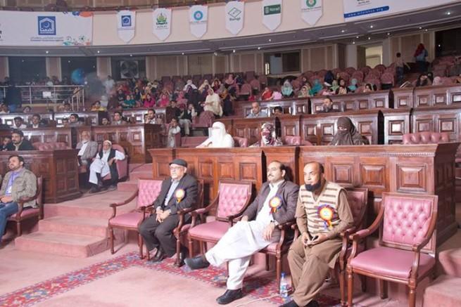 Alfalah scholarship scheme Annual Convention 2015