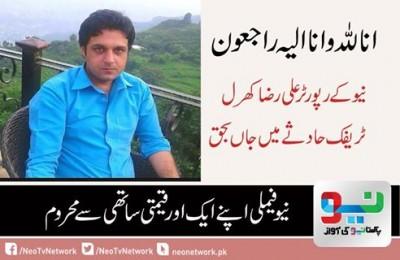 Ali Raza Kharal