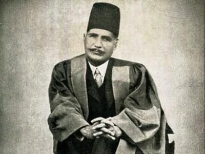 Allama Iqbal Teachings