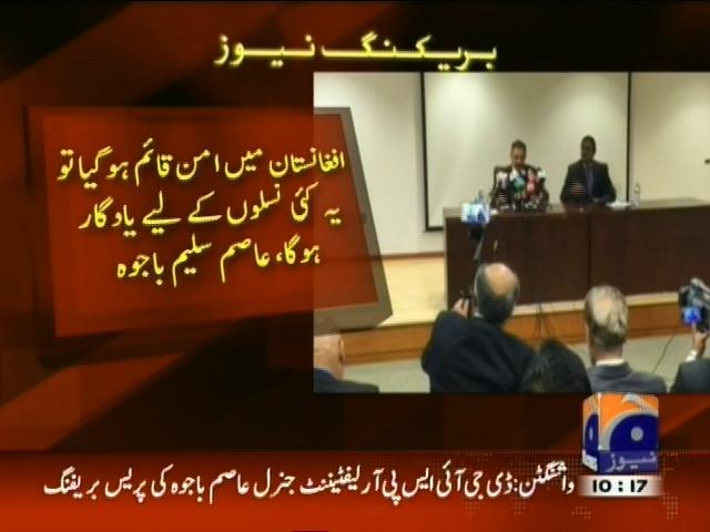 Army Chief Meetings– Breaking News – Geo