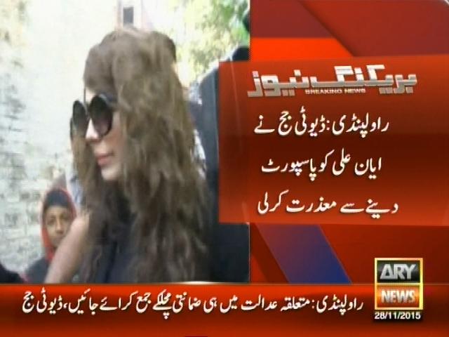 Ayyan Ali Case– Breaking News – Geo