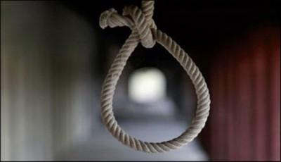 Bahawalpur Jail Hanged