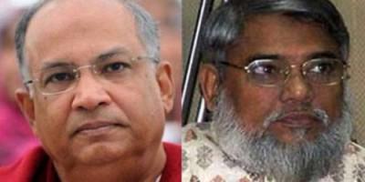 Bangladesh Opposition Leaders Hang