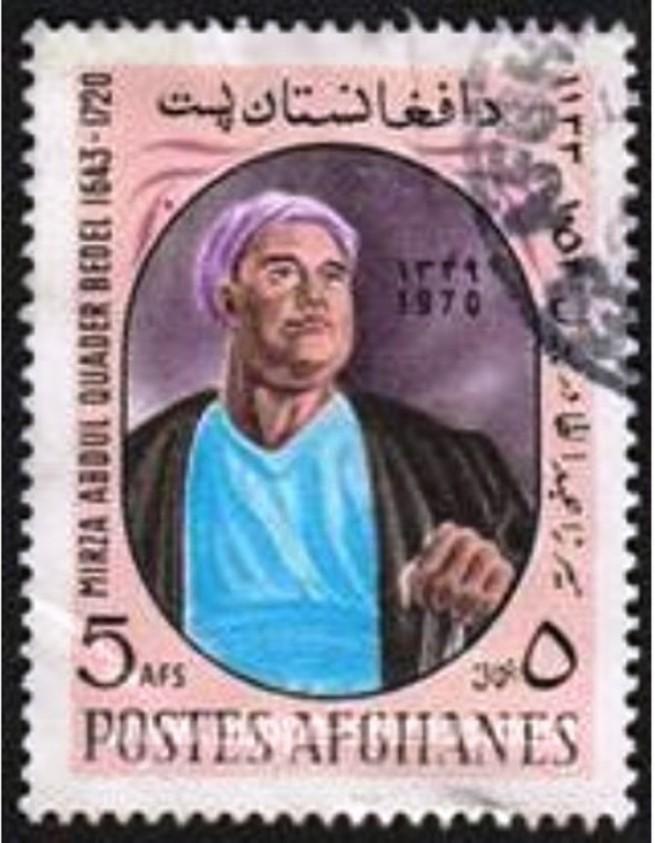 Bedil Dehlavi Postal Stamp