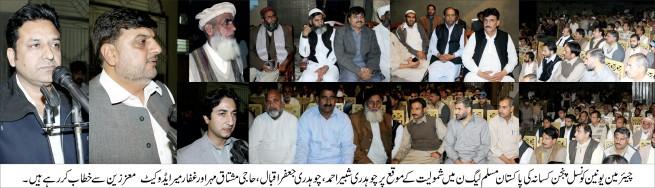 Ch Abid Raza
